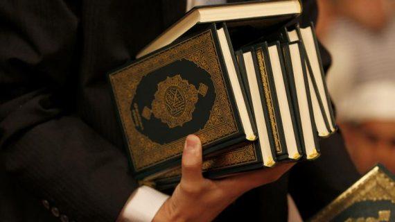 Wakaf Mushaf Al Qur'an