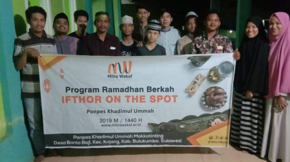 Tebar Kebaikan di Bulan Ramadhan 1440 H
