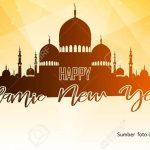 Keutamaan Bulan Muharram & Amal Ibadah Didalamnya
