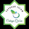 Logo Yayasan Islam Cahaya Qur'an PNG