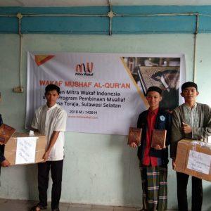 Wakaf Al-Qur'an - Mitra Wakaf Indonesia
